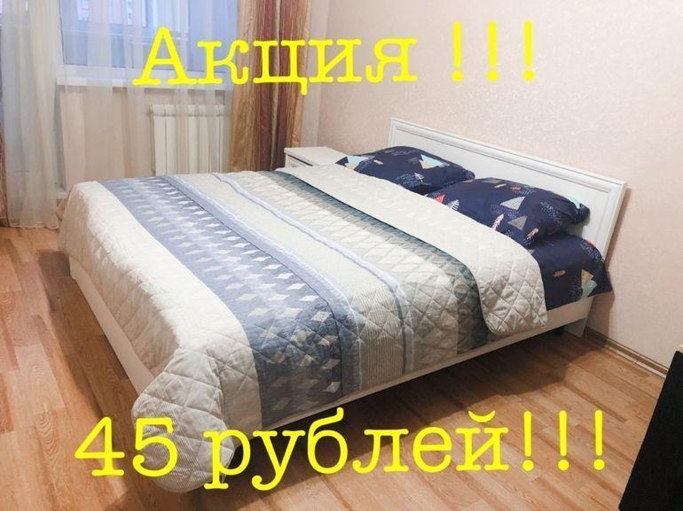 Фото 1-комнатная квартира в Минске на Ул Жуковского д 5 к2