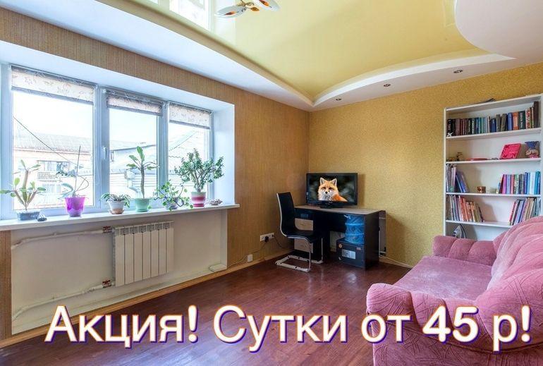 Фото 1-комнатная квартира в Минске на ул. Тухачевского 37