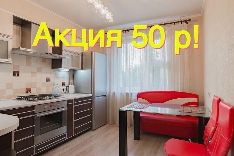 Фото 1-комнатная квартира в Минске на ул. Воронянского 18/1