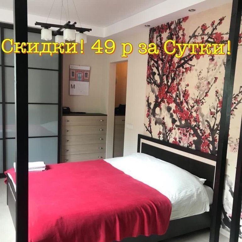 Фото 1-комнатная квартира в Минске на ул. Брилевская10
