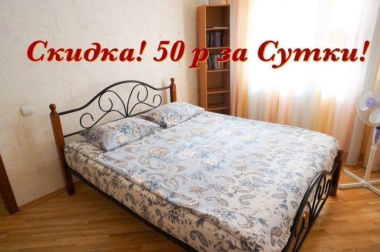 Фото 2-комнатная квартира в Минске на ул. Воронянского 18/1